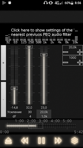 music player with parametric equalizer & surround screenshot 4