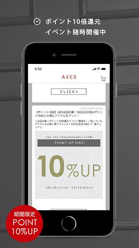 AXES 海外ブランド通販 screenshot 5