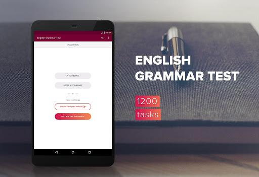 English Grammar Test 7 تصوير الشاشة