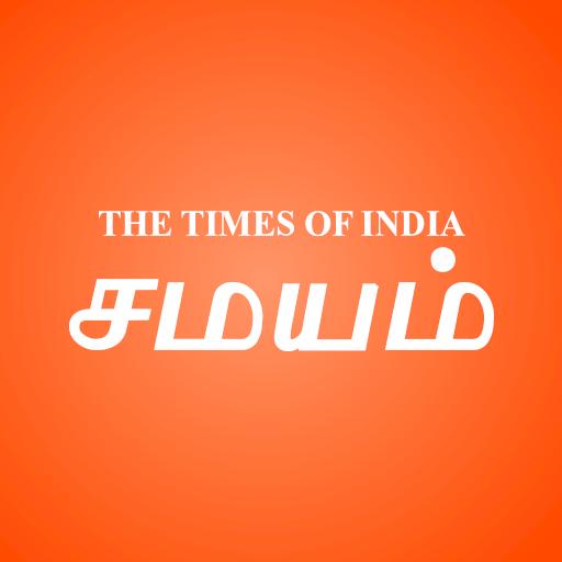 Tamil News Samayam- Live TV- Daily Newspaper India أيقونة