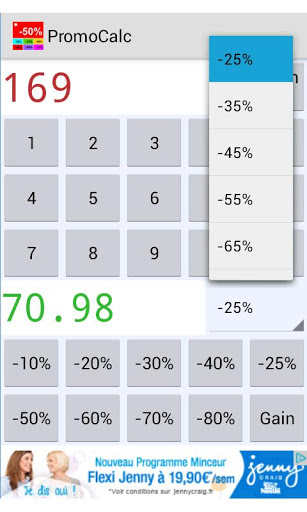 percentage calculator screenshot 4
