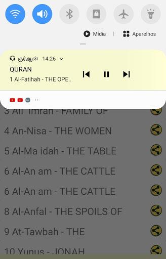 Tamil Audio Quran 1 تصوير الشاشة
