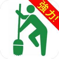 メモリそうじ専科 (超強力クリーナー) on 9Apps