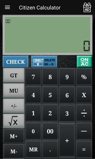 CITIZEN CALCULATOR 1 تصوير الشاشة