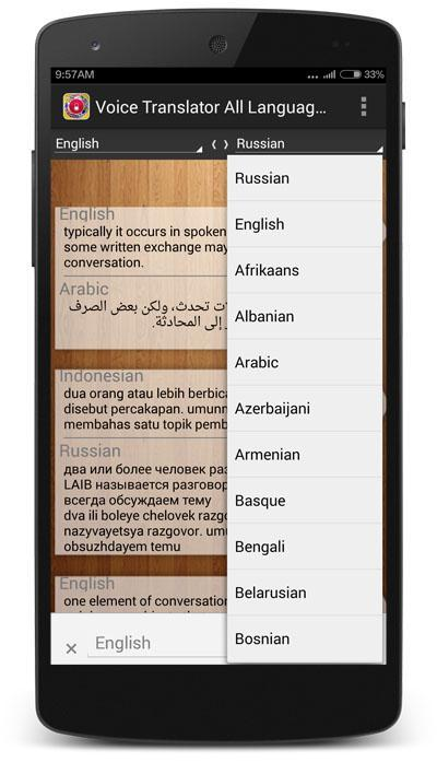 Voice Translator All Language screenshot 5