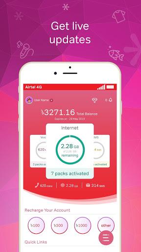 My Airtel - Bangladesh screenshot 1