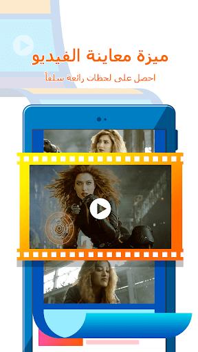 UC Browser - تصفح بسرعة. 7 تصوير الشاشة