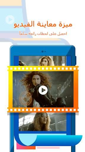 UC Browser - تصفح بسرعة. 8 تصوير الشاشة