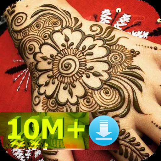 Mehndi Designs (offline) icon