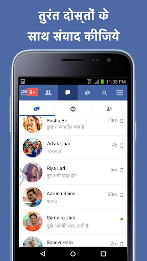 Facebook Lite स्क्रीनशॉट 3