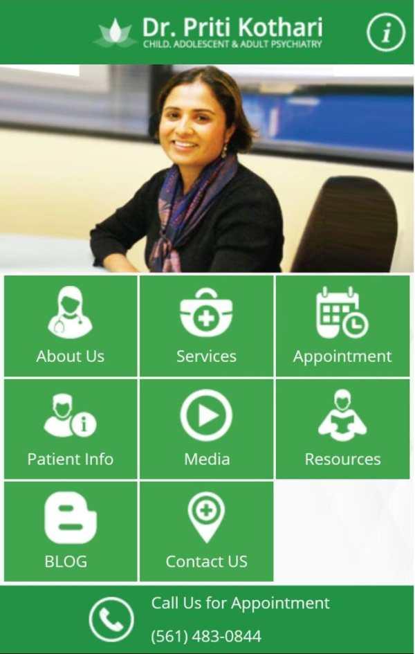 Dr. Priti Kothari скриншот 2