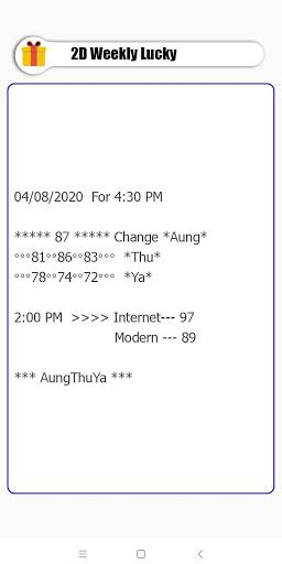 2D3D-AungThuYa screenshot 5