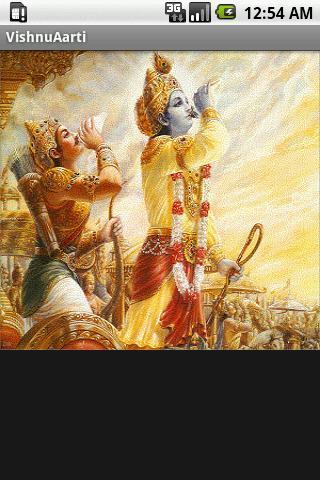 Vishnu Aarti Jai Jagadish Hare screenshot 1