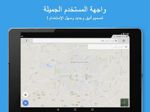 متصفح 4G - سريع وآمن 9 تصوير الشاشة