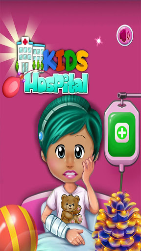 Doctor Games For Girls - Hospital ER screenshot 1