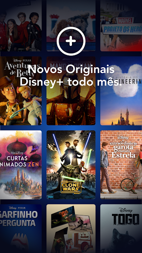 Disney  screenshot 6