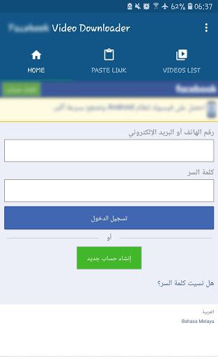 Video Downloader for Facebook - FB Video Download screenshot 1