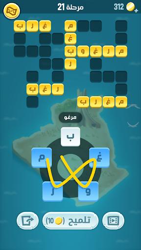 كلمات كراش - لعبة تسلية وتحدي من زيتونة 4 تصوير الشاشة