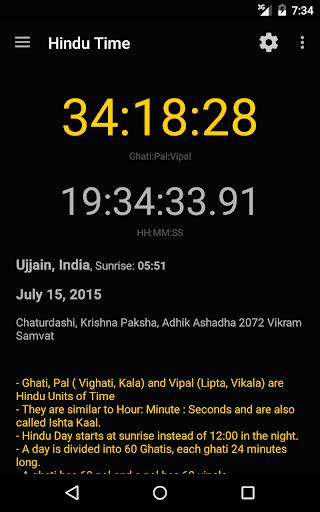 Hindu Calendar screenshot 10