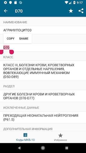 MKБ-10 screenshot 6