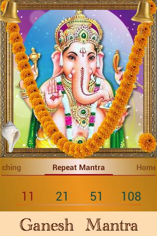 Ganesh Ganpati Mantra: Om Gan Ganpataye Namo Namah screenshot 5