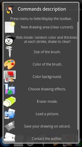 Multi Touch Painting Demo 1 تصوير الشاشة