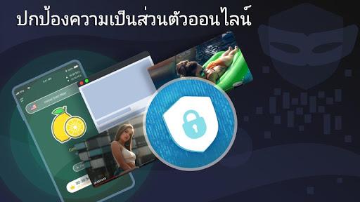 3X VPN - ท่องอย่างปลอดภัยเพิ่มแอปและไซต์ screenshot 4