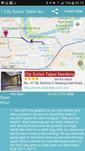 台鐵高鐵火車時刻表 скриншот 18