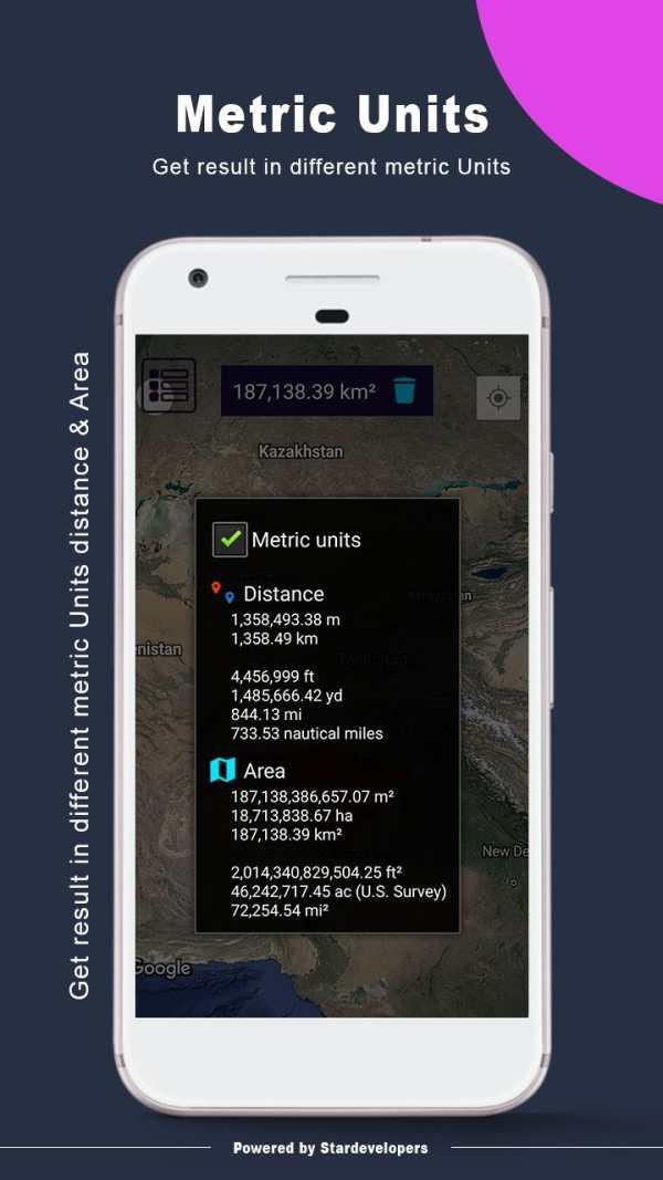 Gps Area Measurement screenshot 4