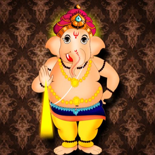 Dancing Ganesha أيقونة