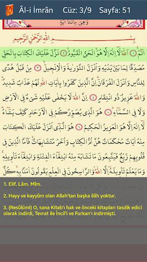Quran with Easy Readable Font 6 تصوير الشاشة