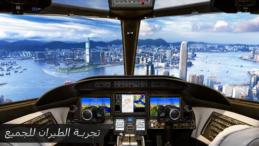 طائرة طيران محاكاة : لعبة الطائرة، ألعاب المغامرات 7 تصوير الشاشة