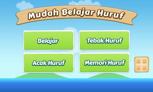 Mudah Belajar Abjad screenshot 1