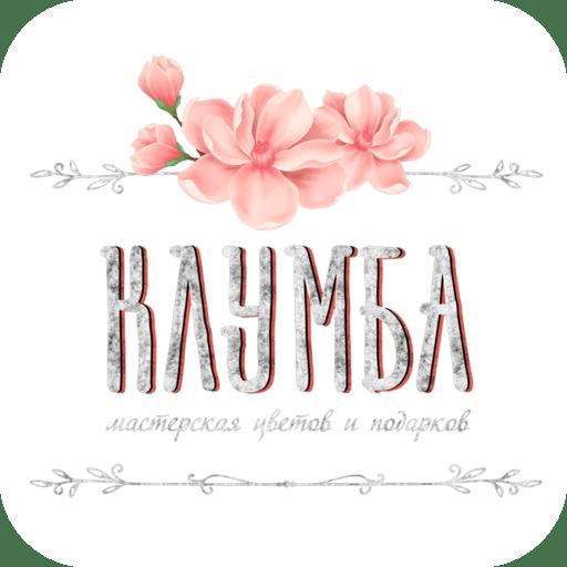 Клумба | Пенза иконка