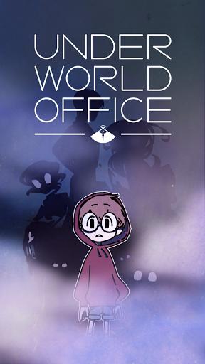 Underworld Office: Offline Mystery Visual Novel screenshot 1