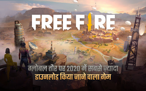Garena Free Fire: द कोबरा स्क्रीनशॉट 1