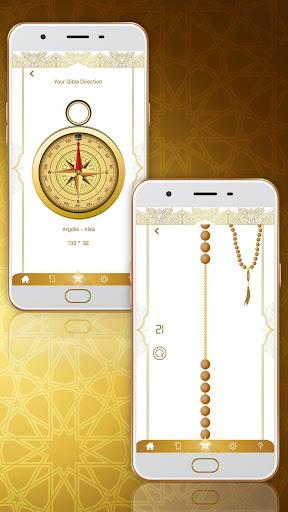 القرآن الكريم ( كلمة بكلمة ) 1 تصوير الشاشة