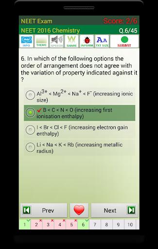 NEET Exam 2021 6 تصوير الشاشة