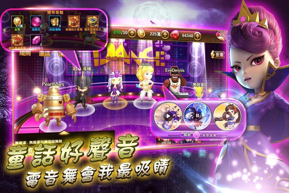 有殺氣童話 - 殺氣重燃迎接全新挑戰 screenshot 4