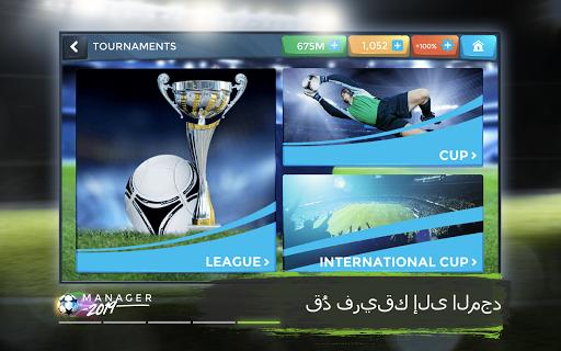 Football Management Ultra 2021 - Manager Game 10 تصوير الشاشة