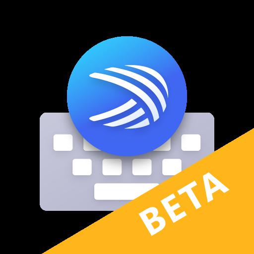 Microsoft SwiftKey Beta أيقونة