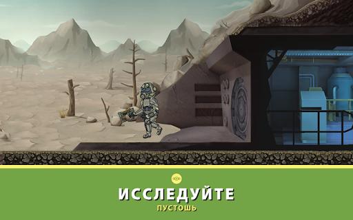 Fallout Shelter скриншот 7
