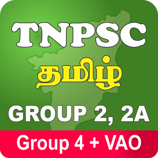 TNPSC Group 2 Group 2A CCSE 4 2021 Exam Materials أيقونة