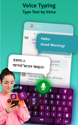 Bengali Voice Typing Keyboard–Bangla Text on photo 3 تصوير الشاشة
