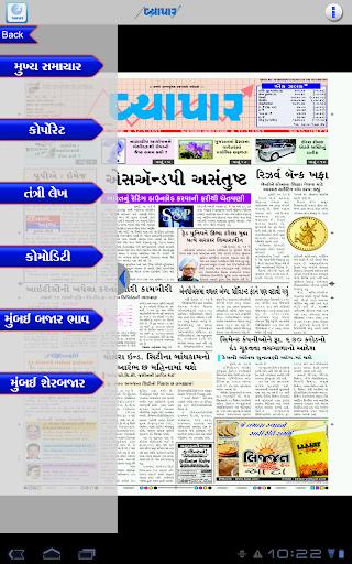 VyaparGujarati screenshot 6