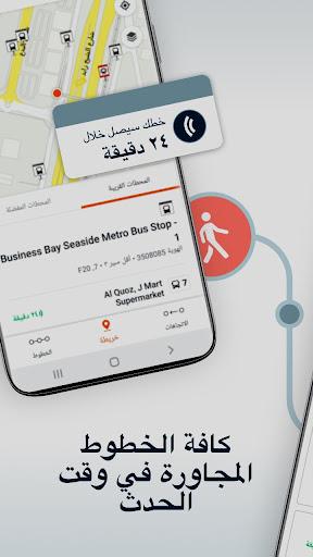 Moovit: مخطط للتنقلات حي و مبا 3 تصوير الشاشة