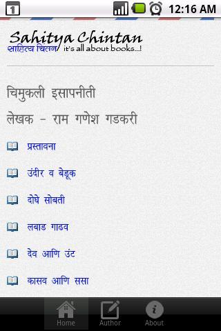 Marathi Book Chimukli Esapniti screenshot 3