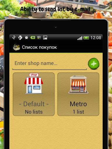 Shopping List screenshot 17