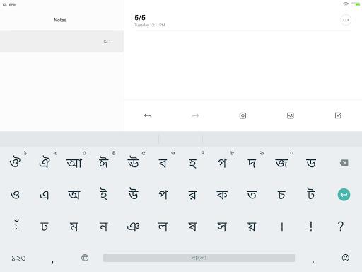 Indic Keyboard Gesture Typing 13 تصوير الشاشة
