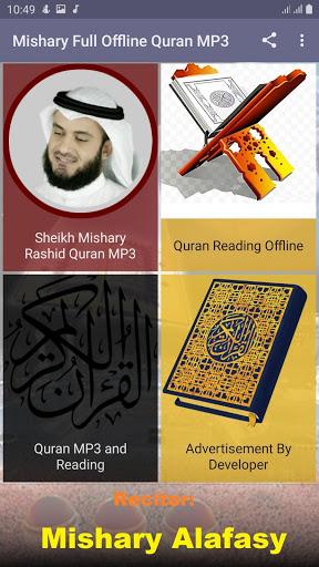 Mishary Full Offline Quran MP3 screenshot 8